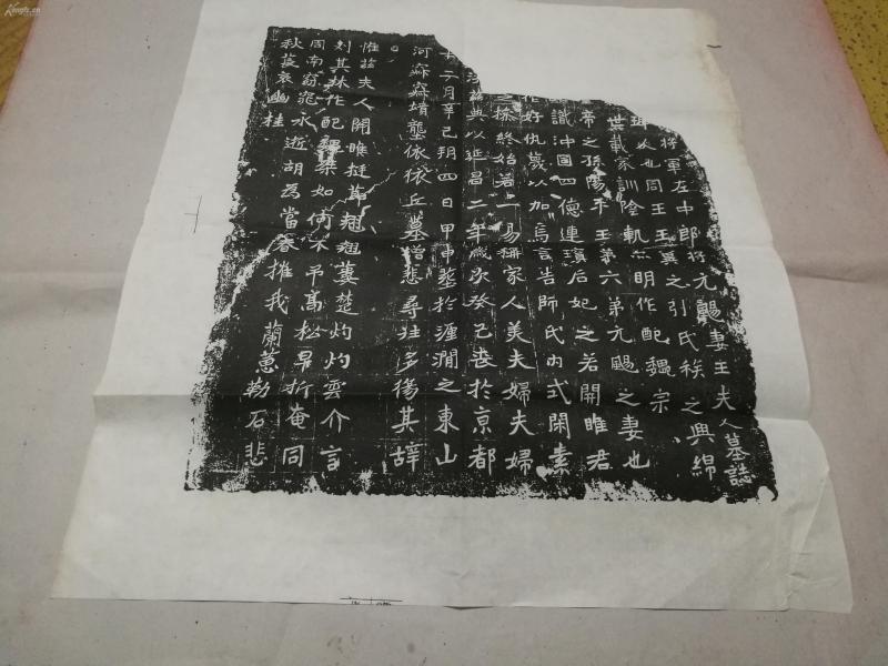 白棉纸影印拓片50X57公分