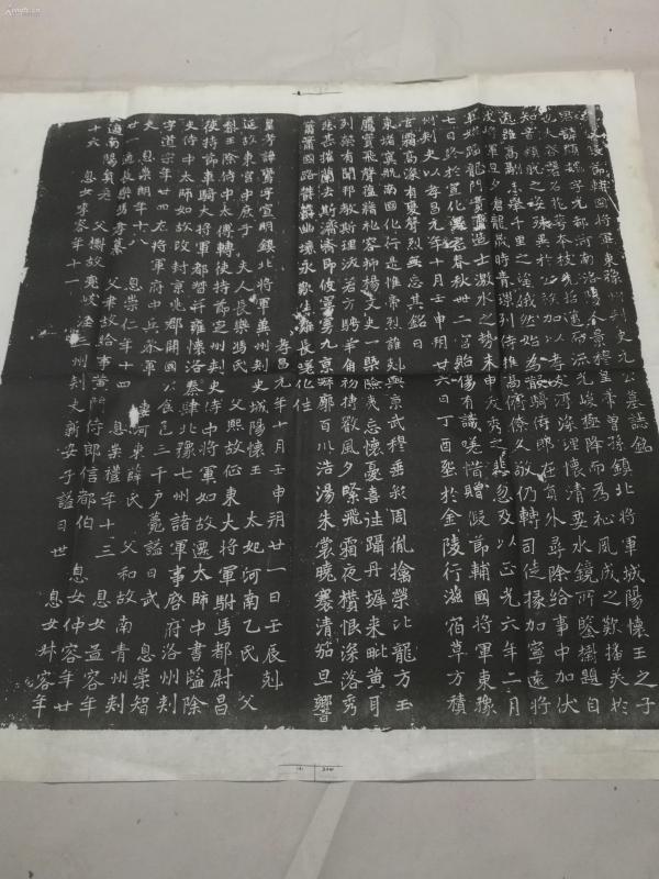 白棉纸影印拓片60x60公分