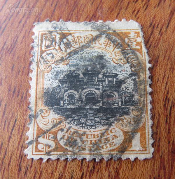❂民国宫门邮票--面值壹圆---(一版宫门)旧票