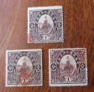 """1913年中华民国印花税票""""长城图""""面值壹分--3枚"""