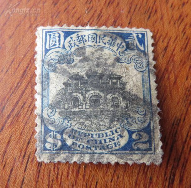 ❂中华民国邮政--第一版宫门图--面值贰圆--信销票1张
