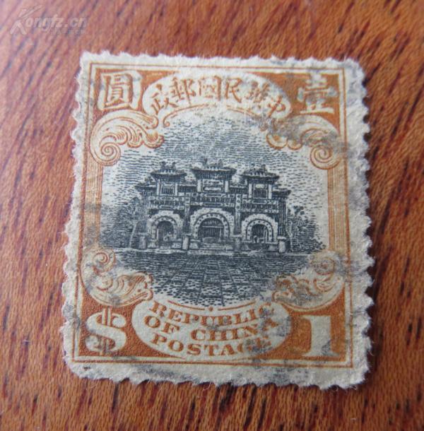 ❂民国宫门邮票--面值壹圆--(一版宫门)旧票