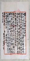 """當代文學巨匠、學者、教育家  顧隨  民國時期致錫三毛筆信札一通一頁(關于顧先生等待接受北京名校之聘書,言及 """"北京地面近來尚平靜,名校聘書雖未下,然已與校中當局接洽幾次,想來當不會再有變化""""等事)HXTX110005"""