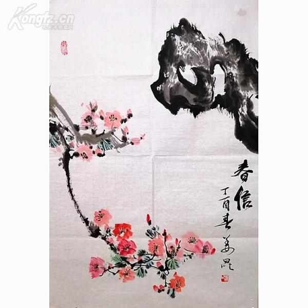 姜昆 花鸟 春信