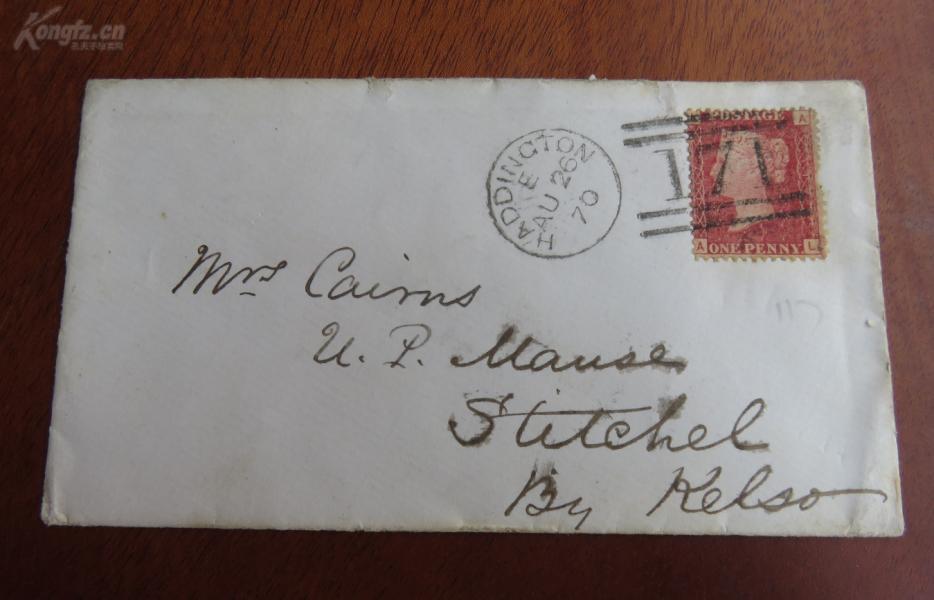 英国1870年8月26日哈丁顿(Haddincton)寄凯尔索(Kelso)--红便士实寄封