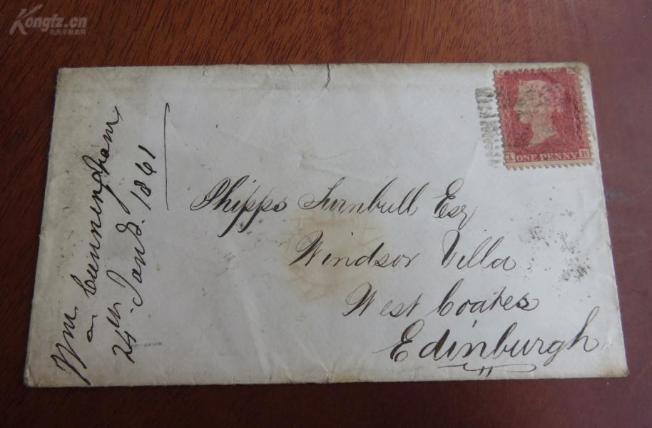 英国1861年1月24日科尔德斯特里姆(Coldstream)寄爱丁堡(Edinburgh)----红便士实寄封