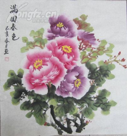 四尺斗方国画牡丹画4