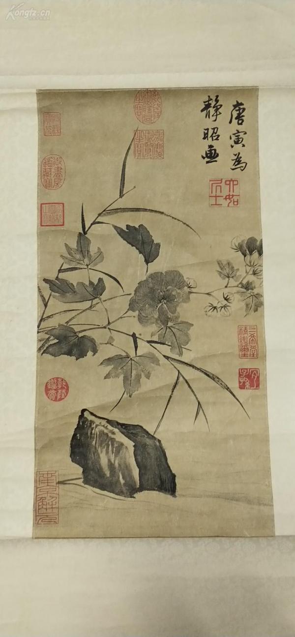 唐寅  兰石图      印刷品