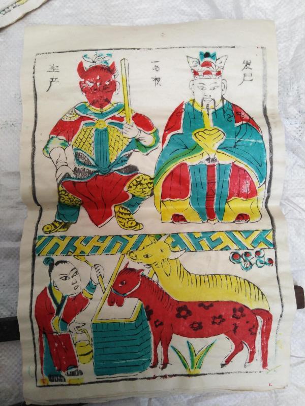 解放初期【套印】----发展生产神仙木版画.33*22cm