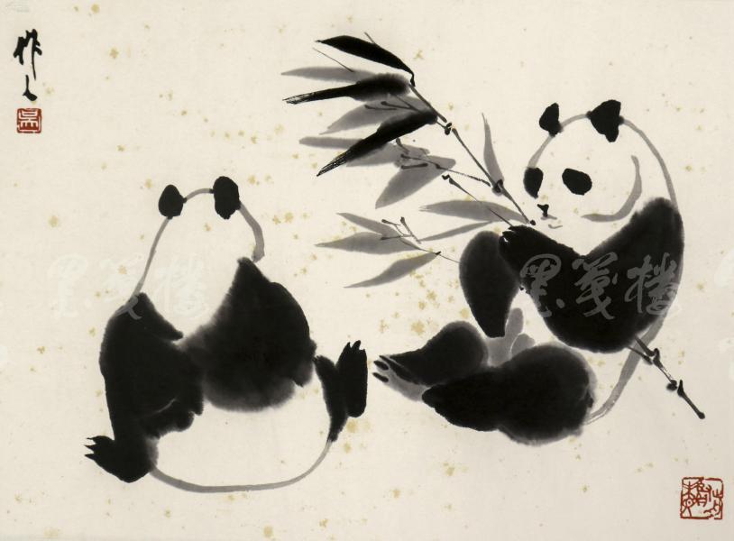 """精制木版水印 吴作人""""熊猫图""""一幅(纸本镜心,画心约1.4平尺)HXTX109662"""