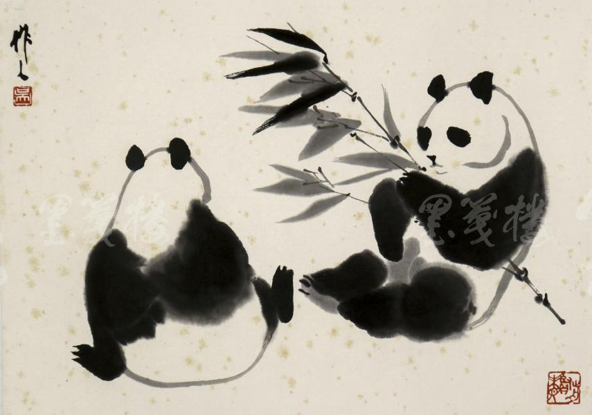 """精制木版水印 吴作人""""熊猫图""""一幅(纸本镜心,画心约1.4平尺)HXTX109661"""