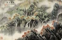 老画家 胡亚君 写意重彩山水《秋壑鸣泉》一幅(纸本托片,画心约3.8平尺,钤印:胡氏、亚君、柳皋书屋、江山如此多娇)HXTX113294