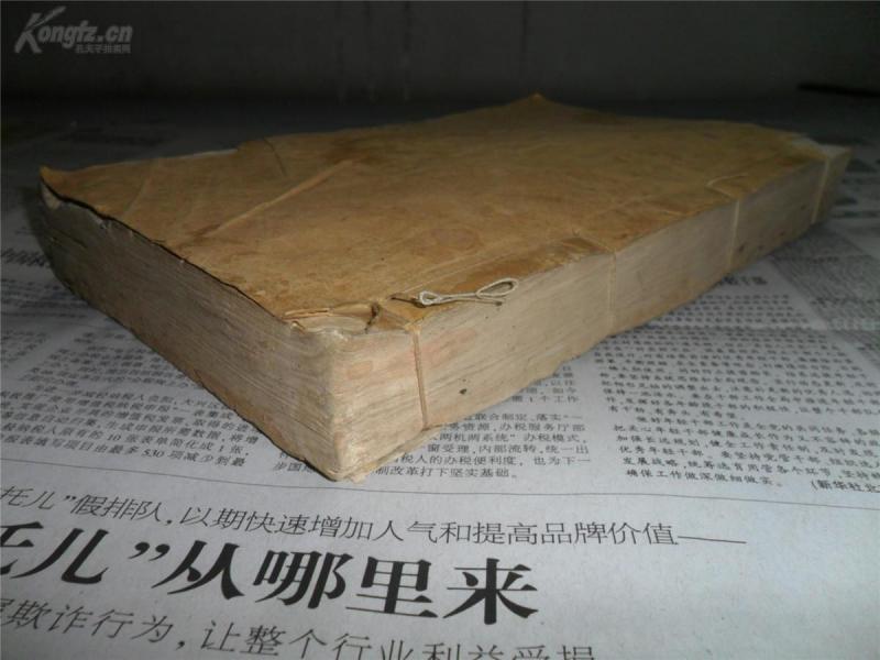 清末油印本,法律教科书《民事诉讼法》一巨厚册全。