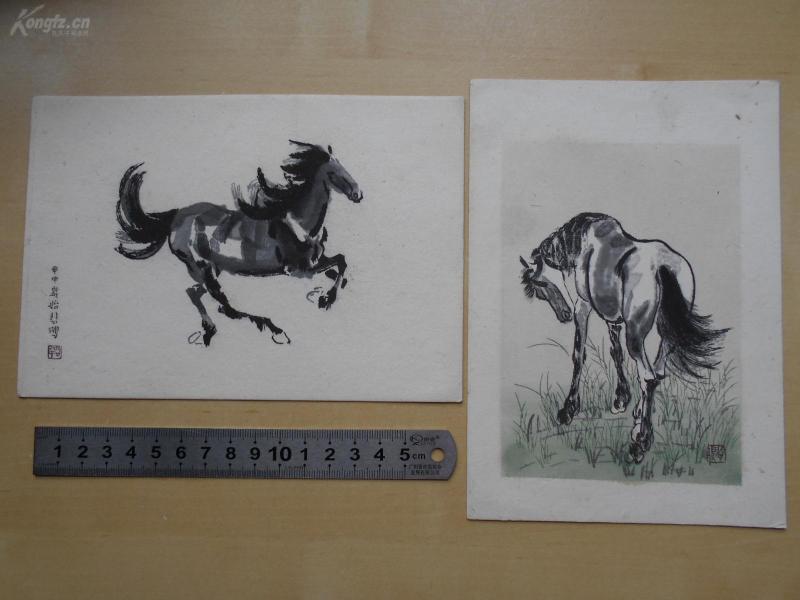 50年代【徐悲鸿国画,木板水印画片2张】马