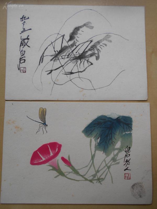 50年代【齐白石国画,木板水印画片2张】牵牛花,虾