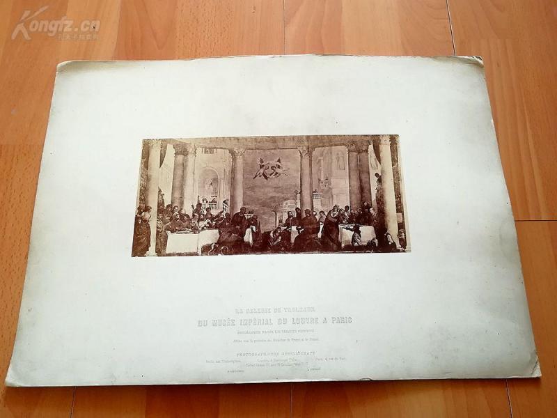 19世纪中后期蛋白照片《在西蒙家的宴会的法利赛人》(Le repas chez Simon le Pharisien)---委罗内塞原作---卢浮宫画廊图册—奥地利摄影协会发行--照片尺寸27.5*13厘米