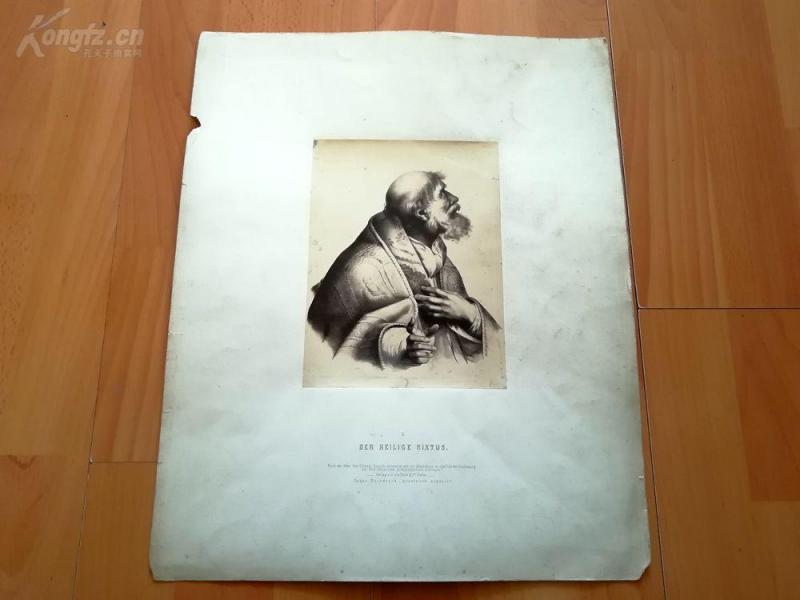 19世纪中后期蛋白照片《圣徒西克斯图斯》(DER HEILIGE SIXTUS)---照片尺寸19.3*14.5厘米