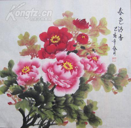 四尺斗方国画牡丹画5