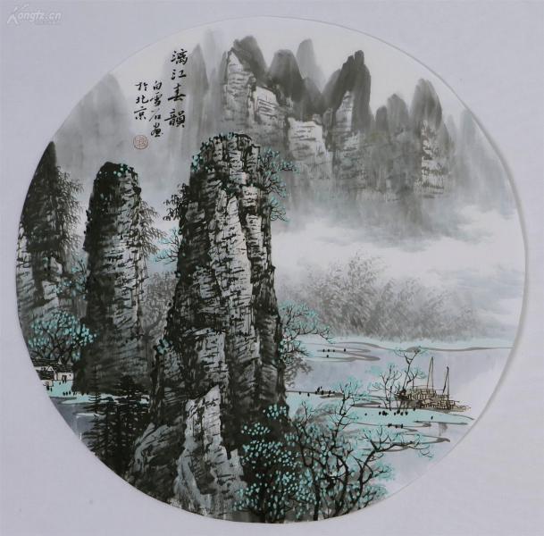 白雪石 圆形山水图片