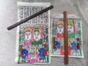 解放初期【套印】木版画--灶王爷两张