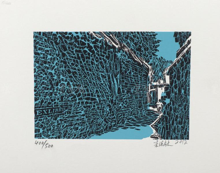 著名版画家、 中国工业版画研究院研究员 宋佳林 2012年亲笔签名 北京风情系列藏书票《北京街景》一幅(所售编号:101-120,版号随机,限量500版,作品得自于艺术家本人!)HXTX109240