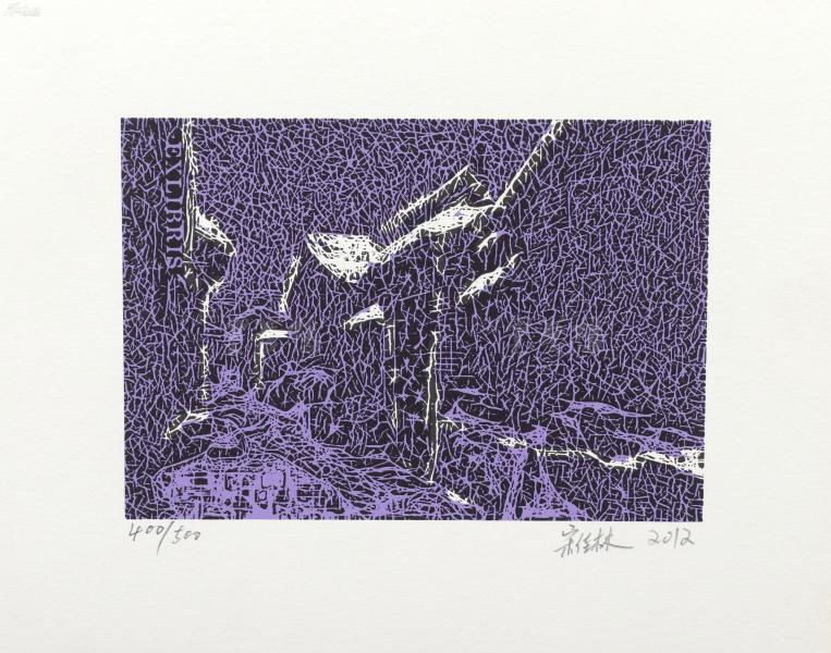 著名版画家、 中国工业版画研究院研究员 宋佳林 2012年亲笔签名 北京风情系列藏书票《北京街景》一幅(所售编号:101-120,版号随机,限量500版,作品得自于艺术家本人!)HXTX109238