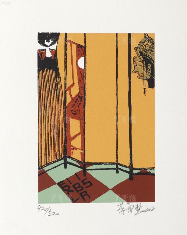 著名版画家、政和县文联主席 李雪慧 2012年亲笔签名 北京风情系列藏书票《戏剧文化元素》一幅(所售编号:101-120,版号随机,限量500版,作品得自于艺术家本人!)HXTX109218
