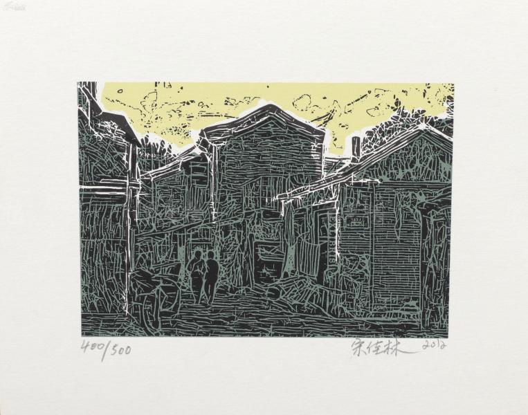 著名版画家、 中国工业版画研究院研究员 宋佳林 2012年亲笔签名 北京风情系列藏书票《北京街景》一幅(所售编号:101-120,版号随机,限量500版,作品得自于艺术家本人!)HXTX109227
