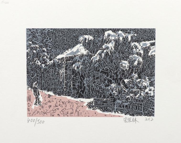著名版画家、 中国工业版画研究院研究员 宋佳林 2012年亲笔签名 北京风情系列藏书票《北京街景》一幅(所售编号:101-120,版号随机,限量500版,作品得自于艺术家本人!)HXTX109244