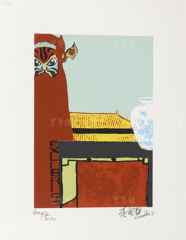 著名版画家、政和县文联主席 李雪慧 2012年亲笔签名 北京风情系列藏书票《戏剧文化元素》一幅(所售编号:101-120,版号随机,限量500版,作品得自于艺术家本人!)HXTX109221