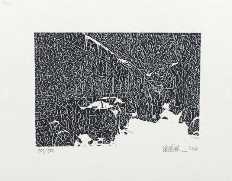 著名版画家、 中国工业版画研究院研究员 宋佳林 2012年亲笔签名 北京风情系列藏书票《北京街景》一幅(所售编号:101-120,版号随机,限量500版,作品得自于艺术家本人!)HXTX109237
