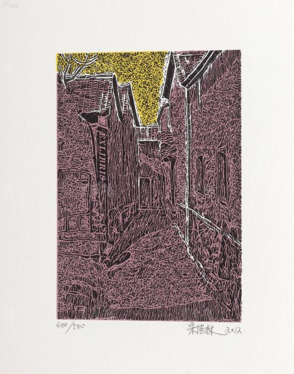 著名版画家、 中国工业版画研究院研究员 宋佳林 2012年亲笔签名 北京风情系列藏书票《北京街景》一幅(所售编号:101-120,版号随机,限量500版,作品得自于艺术家本人!)HXTX109230