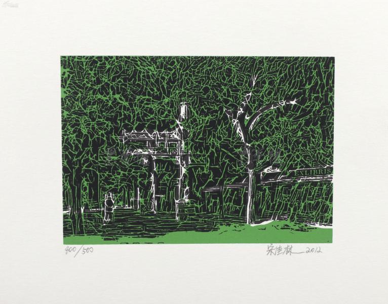 著名版画家、 中国工业版画研究院研究员 宋佳林 2012年亲笔签名 北京风情系列藏书票《北京街景》一幅(所售编号:101-120,版号随机,限量500版,作品得自于艺术家本人!)HXTX109241