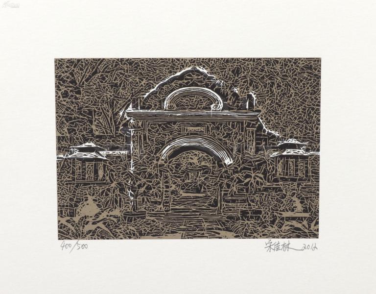 著名版画家、 中国工业版画研究院研究员 宋佳林 2012年亲笔签名 北京风情系列藏书票《北京街景》一幅(所售编号:101-120,版号随机,限量500版,作品得自于艺术家本人!)HXTX109232
