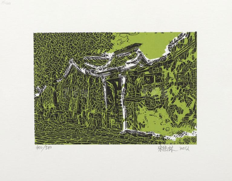 著名版画家、 中国工业版画研究院研究员 宋佳林 2012年亲笔签名 北京风情系列藏书票《北京街景》一幅(所售编号:101-120,版号随机,限量500版,作品得自于艺术家本人!)HXTX109246