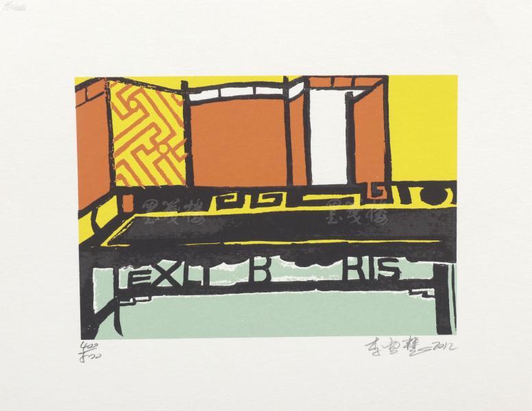 著名版画家、政和县文联主席 李雪慧 2012年亲笔签名 北京风情系列藏书票《戏剧文化元素》一幅(所售编号:101-120,版号随机,限量500版,作品得自于艺术家本人!)HXTX109220