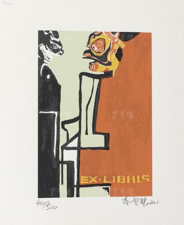 著名版画家、政和县文联主席 李雪慧 2012年亲笔签名 北京风情系列藏书票《戏剧文化元素》一幅(所售编号:101-120,版号随机,限量500版,作品得自于艺术家本人!)HXTX109215