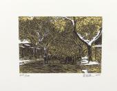 著名版画家、 中国工业版画研究院研究员 宋佳林 2012年亲笔签名 北京风情系列藏书票《北京街景》一幅(所售编号:101-120,版号随机,限量500版,作品得自于艺术家本人!)HXTX109242