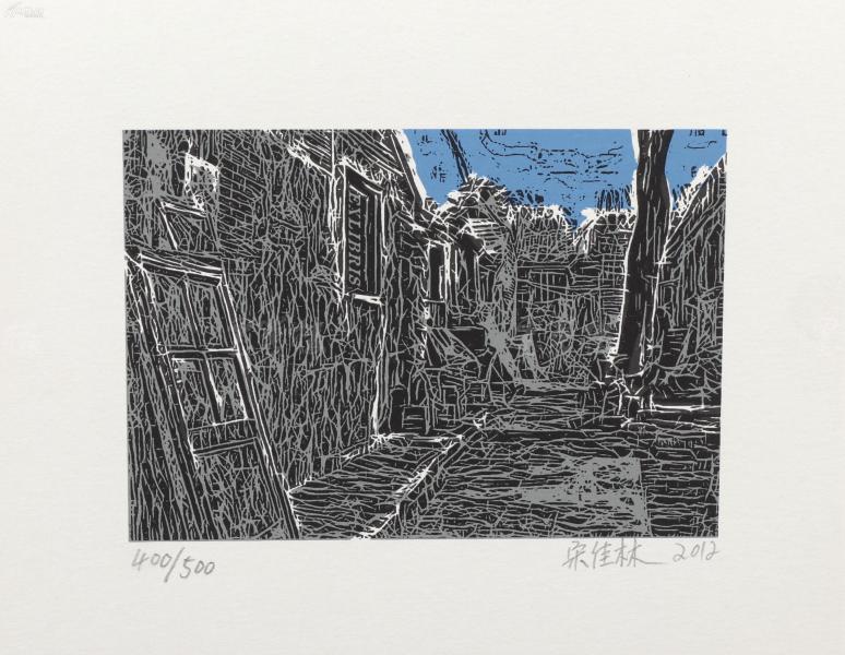 著名版画家、 中国工业版画研究院研究员 宋佳林 2012年亲笔签名 北京风情系列藏书票《北京街景》一幅(所售编号:101-120,版号随机,限量500版,作品得自于艺术家本人!)HXTX109231