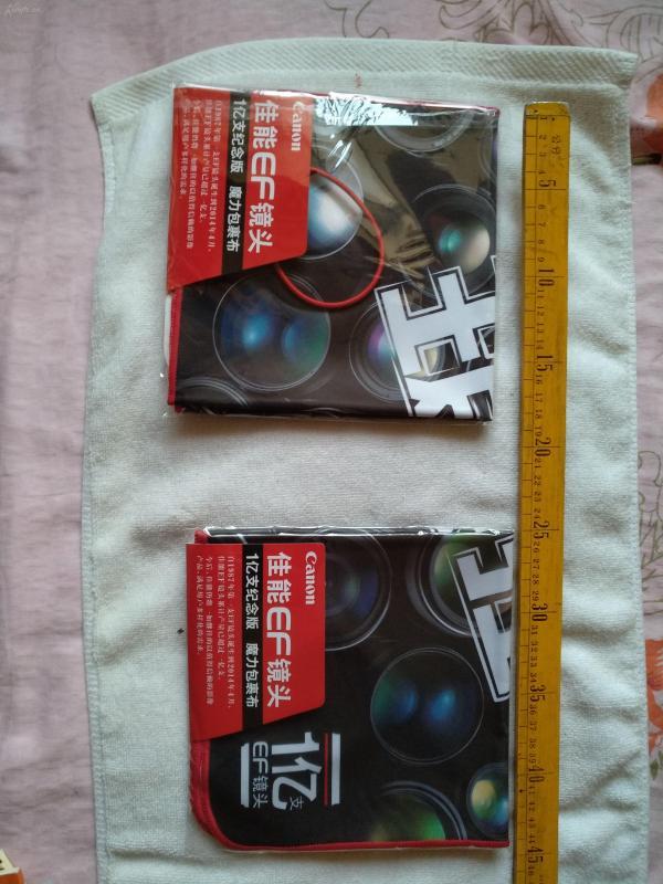 两块镜头包裹布——佳能EF镜头,一亿只纪念版魔力包裹布。多拍邮费合并只收一个的