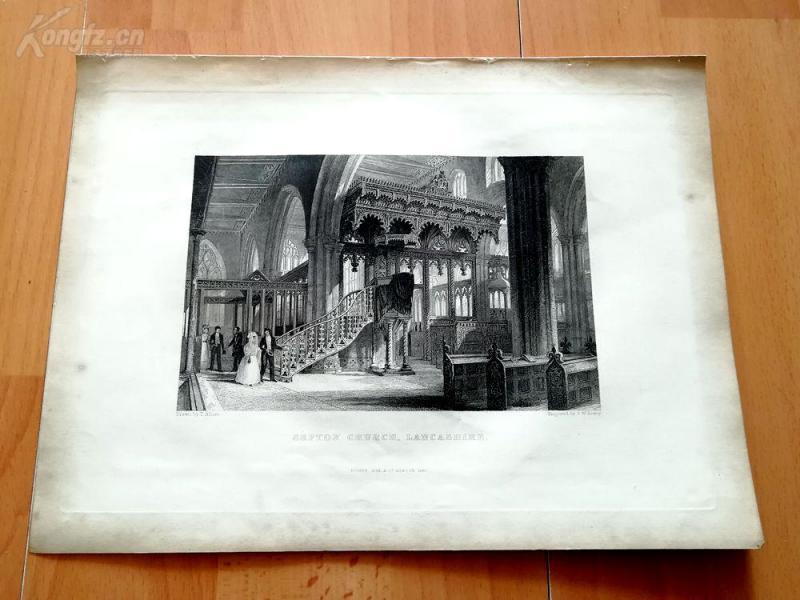 1845年钢版画《塞夫顿教堂,兰开夏》(SEFTON CHURCH, LANCASHIRE)--选自人民画廊--纸张尺寸27*20.5厘米(2)
