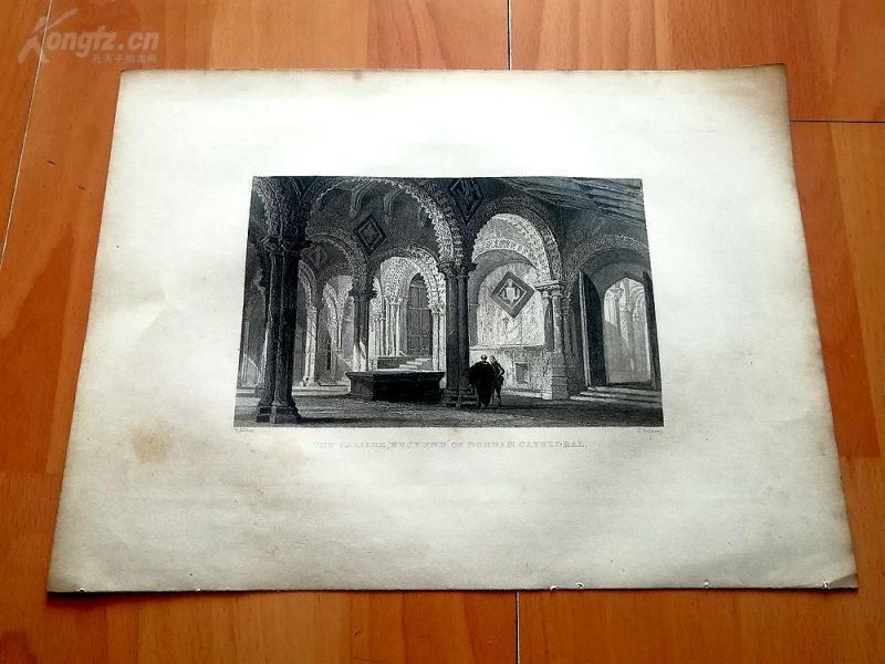 1845年钢版画《达勒姆大教堂前厅》(THE GALILEE, WEST END OF DURHAM CATHEDRAL)--选自人民画廊--纸张尺寸27*20.5厘米(2)