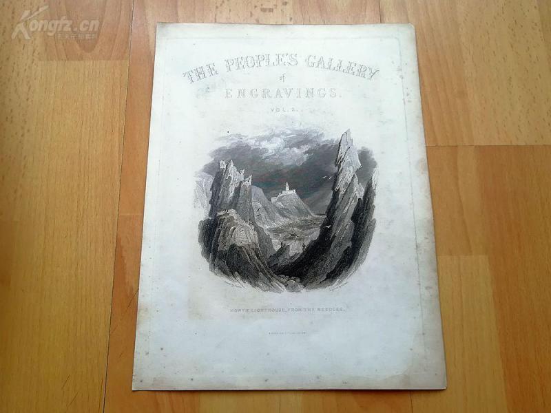 1845年钢版画《豪斯灯塔》(HOWTH LIGHTHOUSE)--选自人民画廊卷首钢版画--纸张尺寸27*20.5厘米(2)