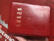 1968骞�  缇婄毊绮捐鏈�  姣涙辰涓滈�夐泦