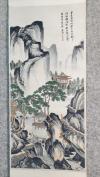 24038   回流的 杭州锦都生丝织厂制   唐寅山水人物    包老!  尺寸为总尺寸!