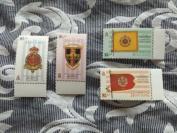 1995年皇家香港军义勇军)带边新票一套