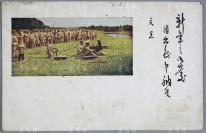 """民国早期 """"日本士官军事训练""""场景 贺年实寄明信片1枚 (内文为毛笔手书;贴日本壹钱五厘邮票一枚,尺寸:9.1*14cm) HXTX110585"""