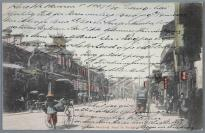 """清末 """"上海风光""""系列之""""南京路"""" 实寄明信片一枚(尺寸:9*14cm) HXTX110574"""