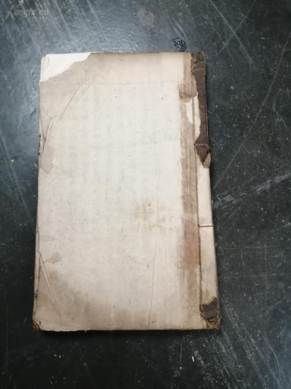 宗教古籍 很多有意思的独立趣味性有哲理的故事《法戒录》第六册 HJ