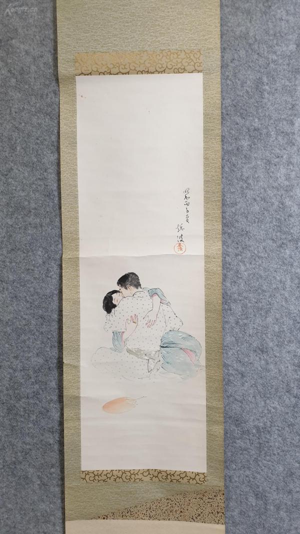 24137  纸本名家(秋波)手绘春情人物    纸裱!
